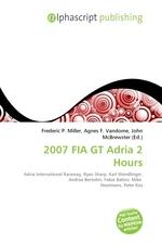 2007 FIA GT Adria 2 Hours