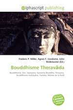 Bouddhisme Therav?da