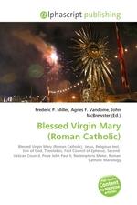 Blessed Virgin Mary (Roman Catholic)
