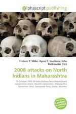 2008 attacks on North Indians in Maharashtra