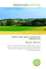 Bayt Jibrin