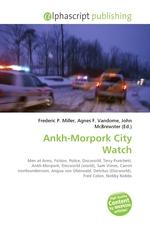 Ankh-Morpork City Watch