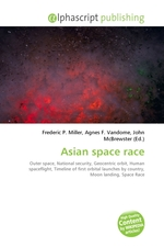 Asian space race