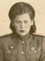 Граевская Нина Даниловна