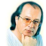 Коновалов Сергей Сергеевич