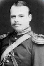 Мамонтов Сергей Иванович